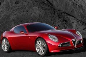 Представлен самый быстрый автомобиль Alfa Romeo
