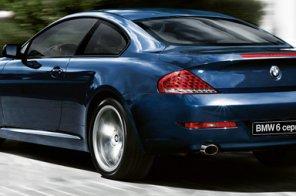 Новый BMW 6-й серии будет стоить от 3 400 000 рублей