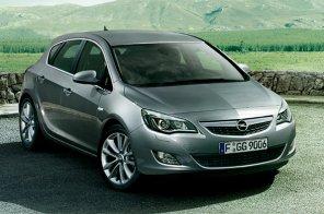 Объявлены российский цены на универсал Opel Astra Sports Tourer
