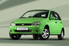 Россия передала Никарагуа новую партию Lada Kalina для такси
